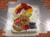 かしの木ケーキ