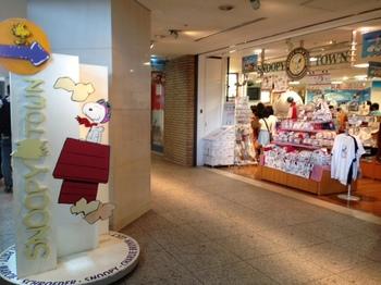 スヌイン横浜.JPG