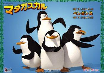 ペンギンズ.jpeg