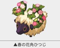 春の花角ひつじ.PNG