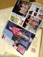 昭和の成人式.jpg