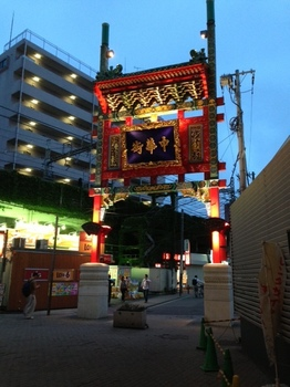 石川町駅前.JPG