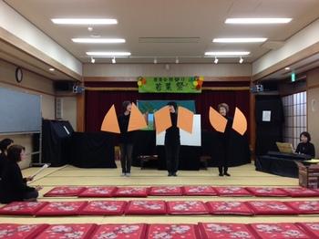 若葉祭.JPG