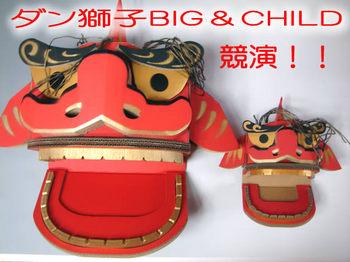 oyakosisi-0904.jpg
