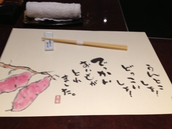 梅の花国分寺店.JPG
